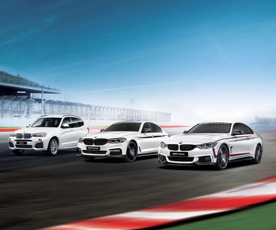 Event Sep 23-24 BMW 5 series
