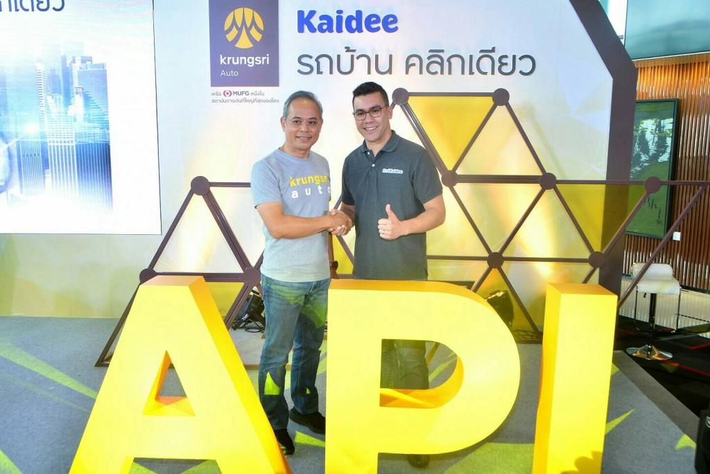 กรุงศรี ออโต้ จับมือ Kaidee ให้บริการสินเชื่อรถบ้านออนไลน์ จบในคลิคเดียว