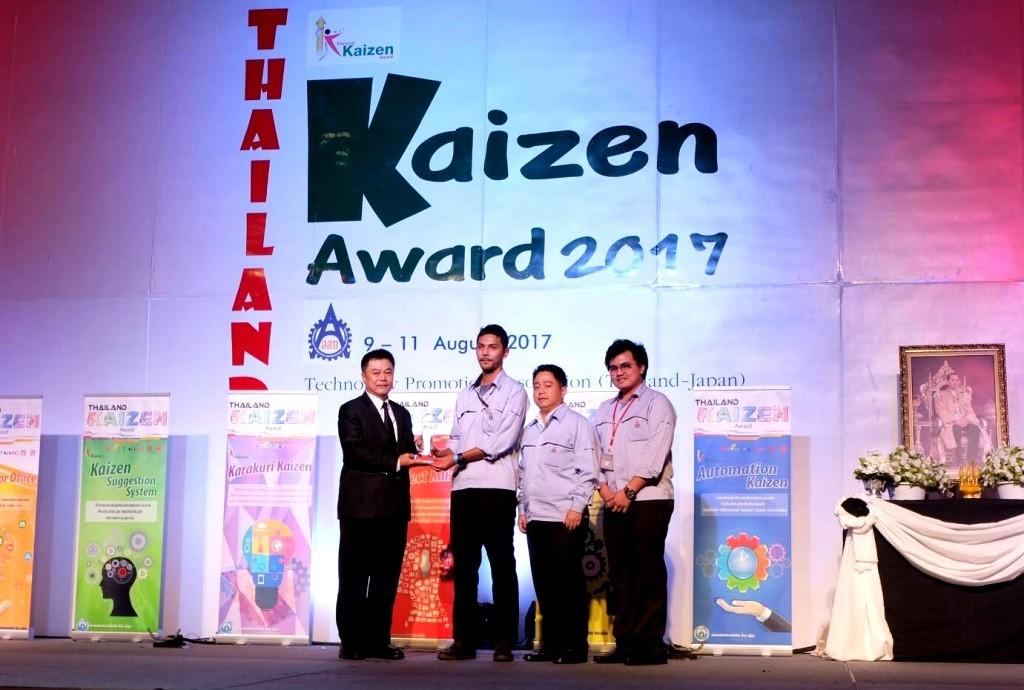 มิตซูบิชิ มอเตอร์ส (ประเทศไทย)ฯ คว้ารางวัล Thailand Kaizen Award 2017