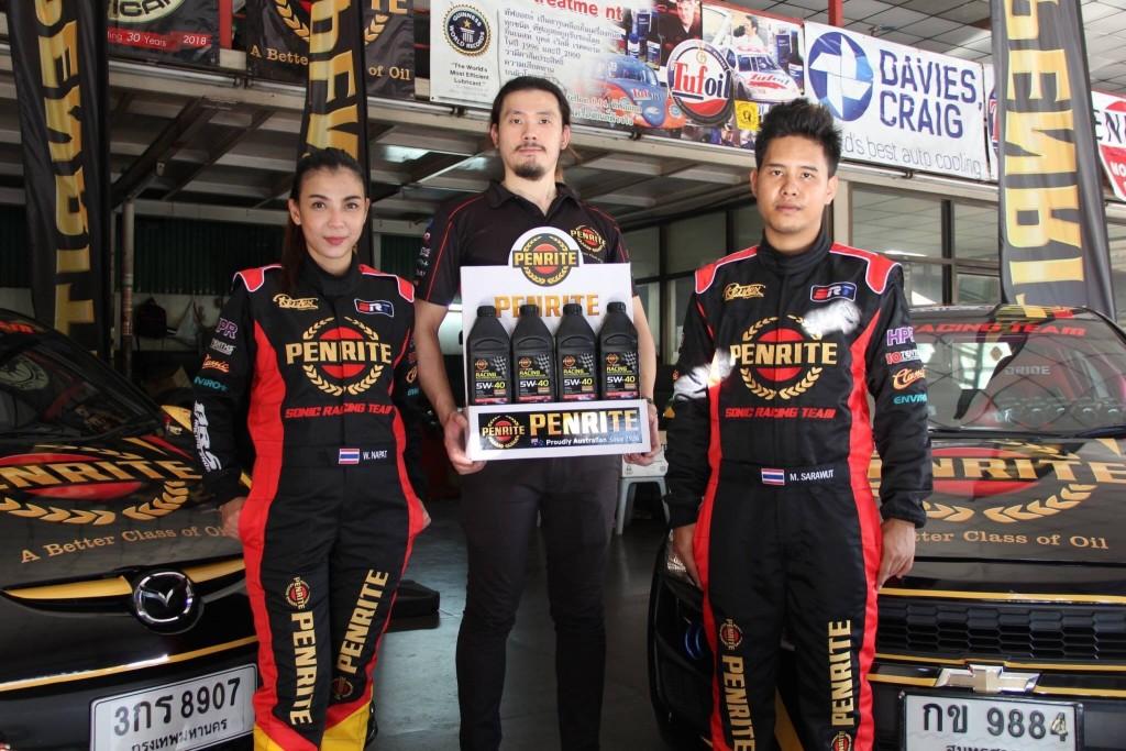 ไฮเท็คซ์ ปิโตรเคมิคอล (ประเทศไทย)ฯ สนับสนุนทีมแข่ง Penrite Thailand racing