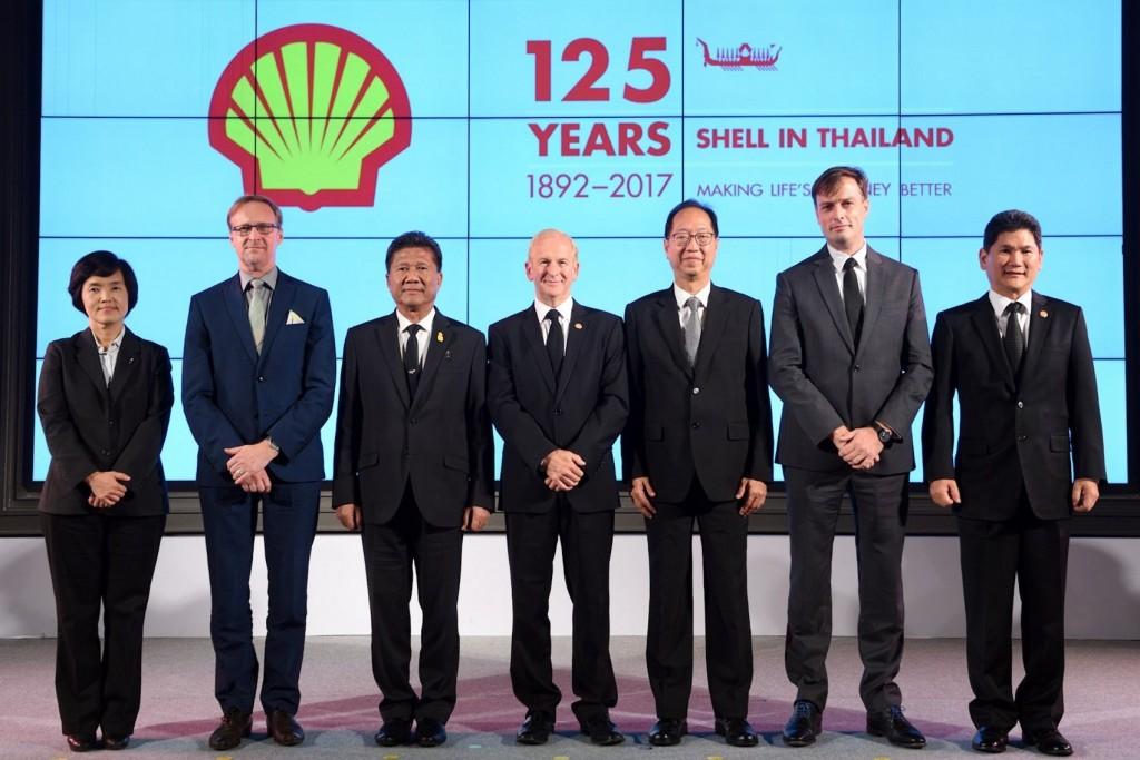 เชลล์ ฉลองครบรอบ 125 ปี ในประเทศไทย