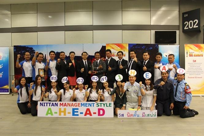 นิตตั้น (ประเทศไทย)   คว้ารางวัล Golden Award