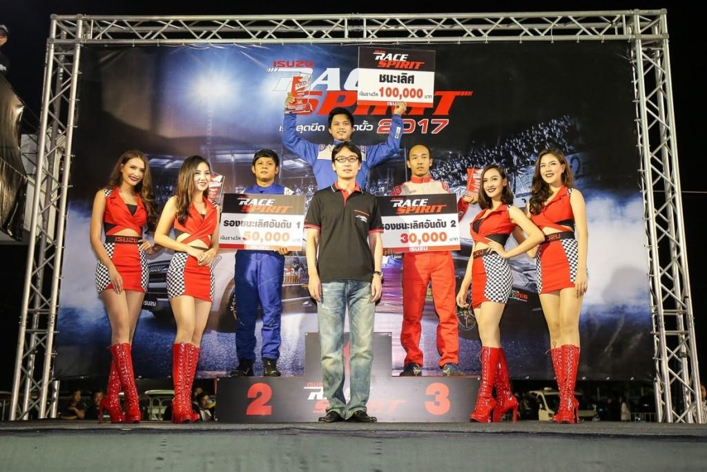 01. รางวัลชนะเลิศ รุ่น Isuzu D-Max Pro 1.9 Ddi Blue Power