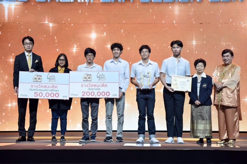 03. รางวัลชนะเลิศ ทีม Automotive SU จากมหาวิทยาลัยศิลปากร