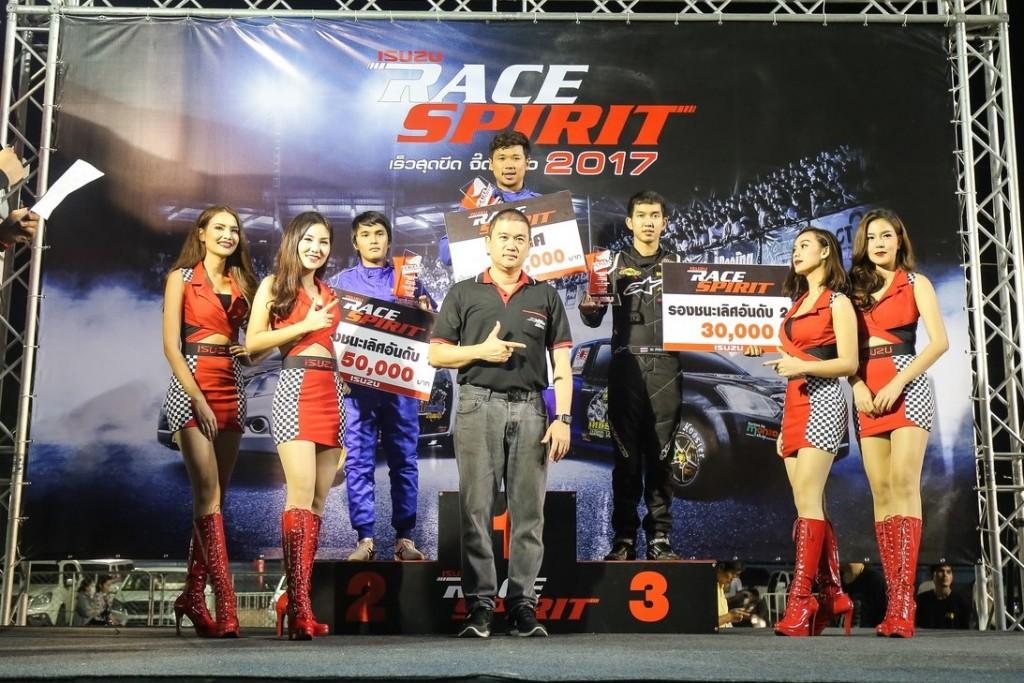 05. รางวัลชนะเลิศ รุ่นAll-New Isuzu F55 Pro
