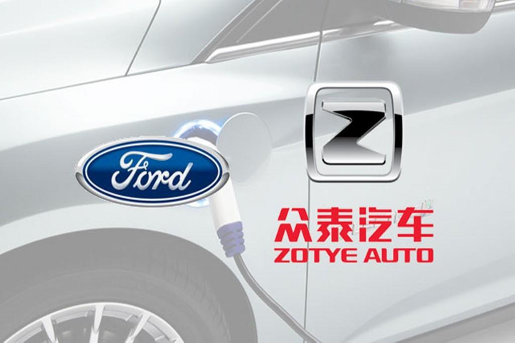 Ford จับมือ Zotye ผลิตรถไฟฟ้า