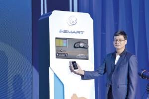 เอมจี เปิดตัวระบบ I-SMART