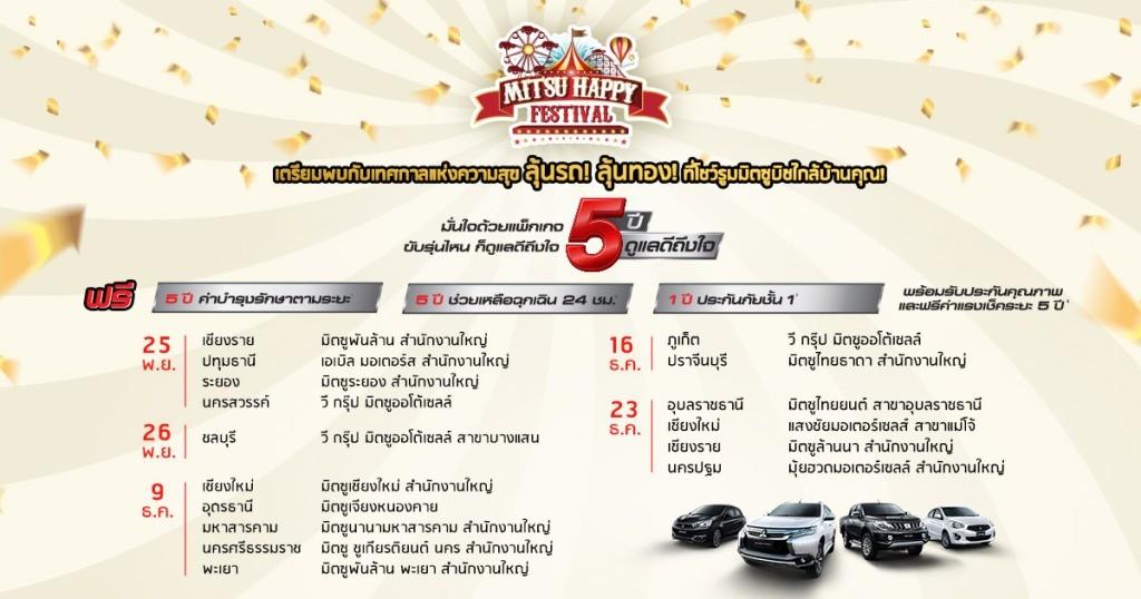 Festival_Banner_1200x630