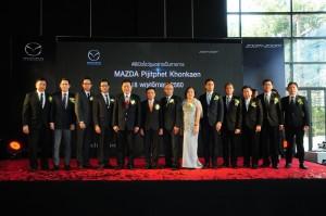 มาซดา ตอกย้ำความสำเร็จ เปิดโชว์รูมพิจิตรเพชรขอนแก่นเซลส์ ฯ ใหญ่สุดและทันสมัยที่สุดในไทย