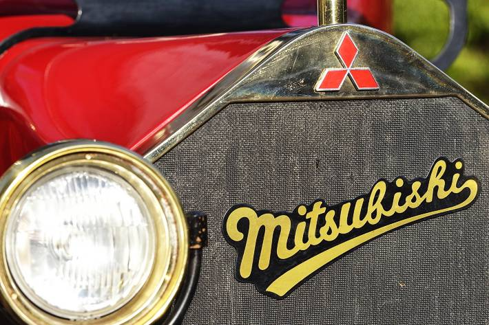 Mitsubishi-Model-A-1