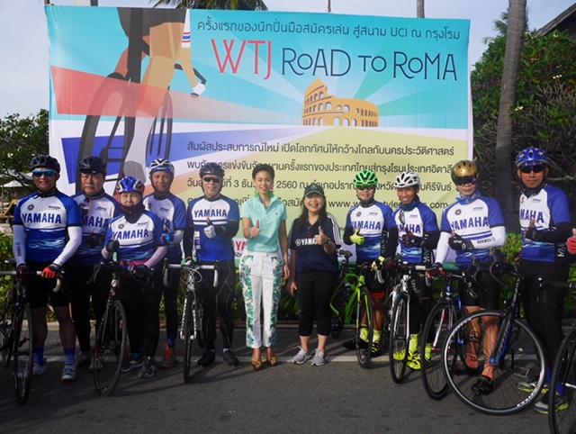 1 ยามาฮ่า ร่วมเปิดประสบการณ์การแข่งขันจักรยานระดับโลก