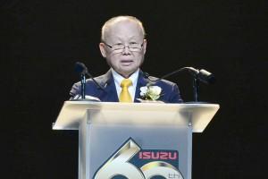 อีซูซุ ฉลอง 60 ปี