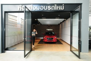 มาซดา บุกตลาดรถภาคอีสาน เปิดโชว์รูมใหม่ ใหญ่สุดในประเทศไทย
