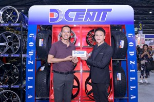 DCENTI บุกตลาดไทย ชูกลยุทธ์มาตรฐานส่งออก