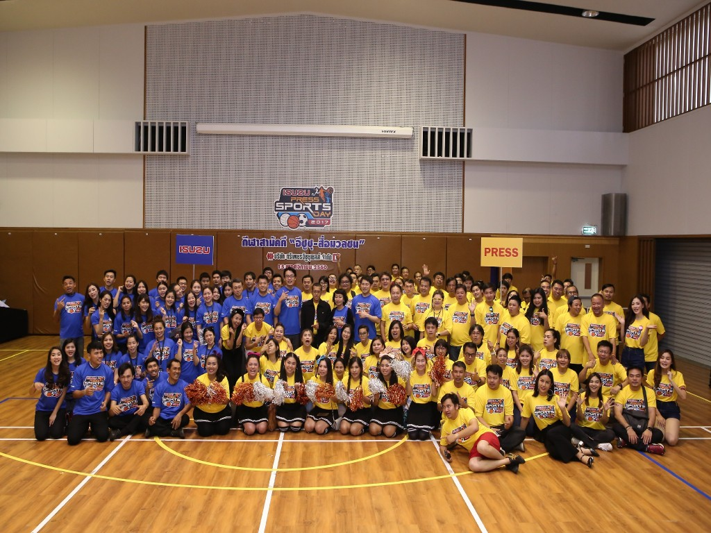 """Isuzu-Press Sport Day 2017"" เกมกีฬาสานสามัคคี รวมพลสื่อฯ สายยานยนต์ และคนอีซูซุ"