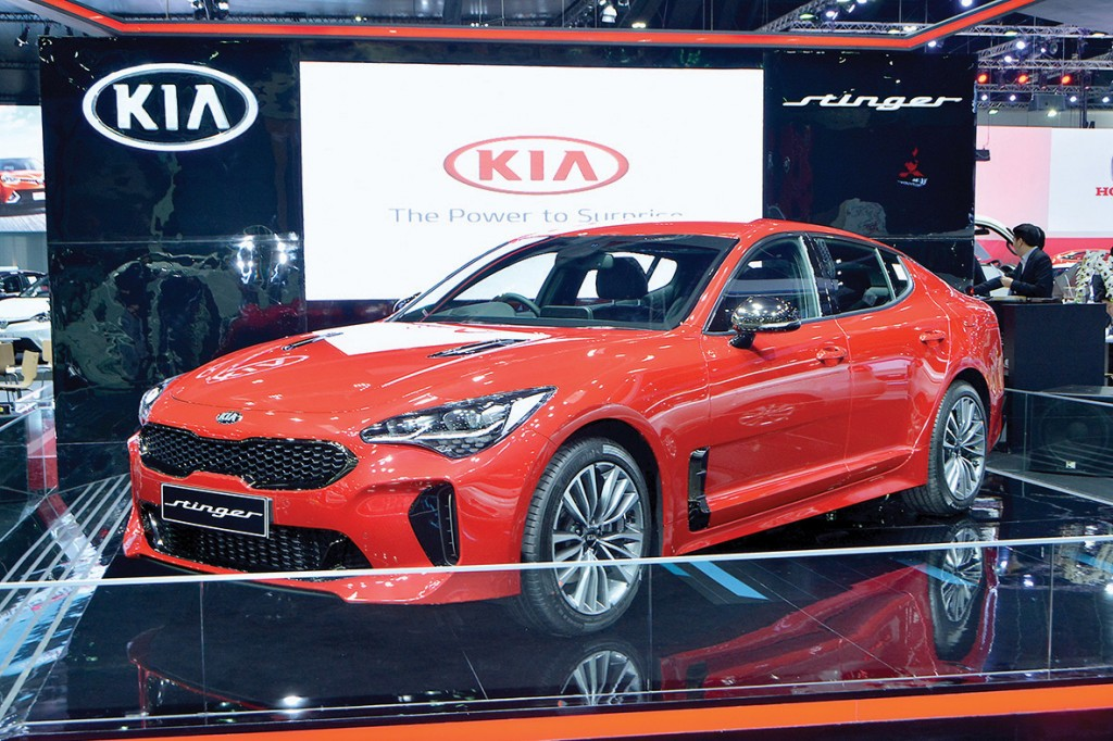 Kia Stinger copy