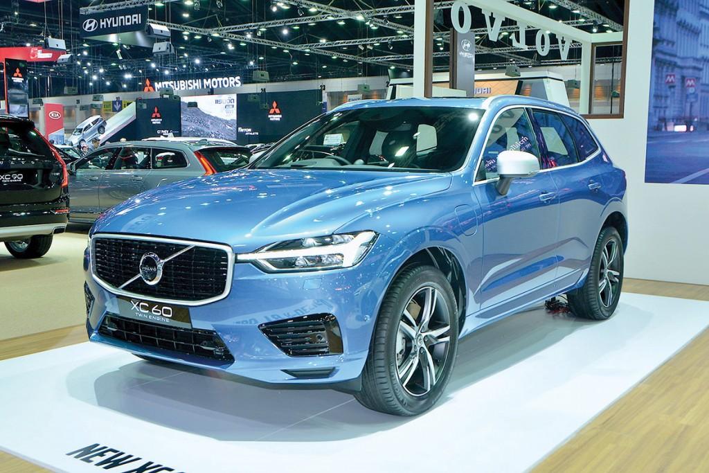 Volvo XC60 copy