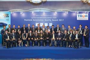 TAQA AWARD 2017 รางวัลที่มหาชนตัดสิน