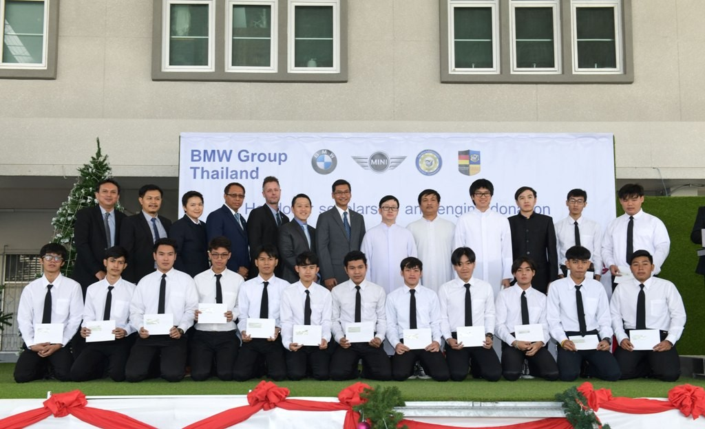 BMW Service Apprentice Program (1)