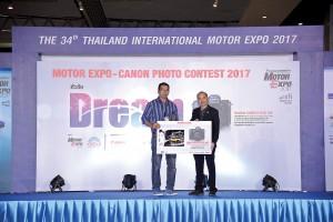 """ประกาศรางวัล """"MOTOR EXPO-CANON PHOTO CONTEST 2017"""""""