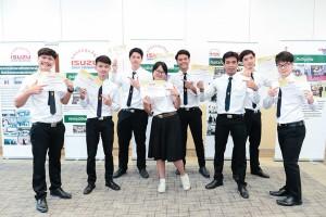 อีซูซุ สนับสนุนเยาวชน