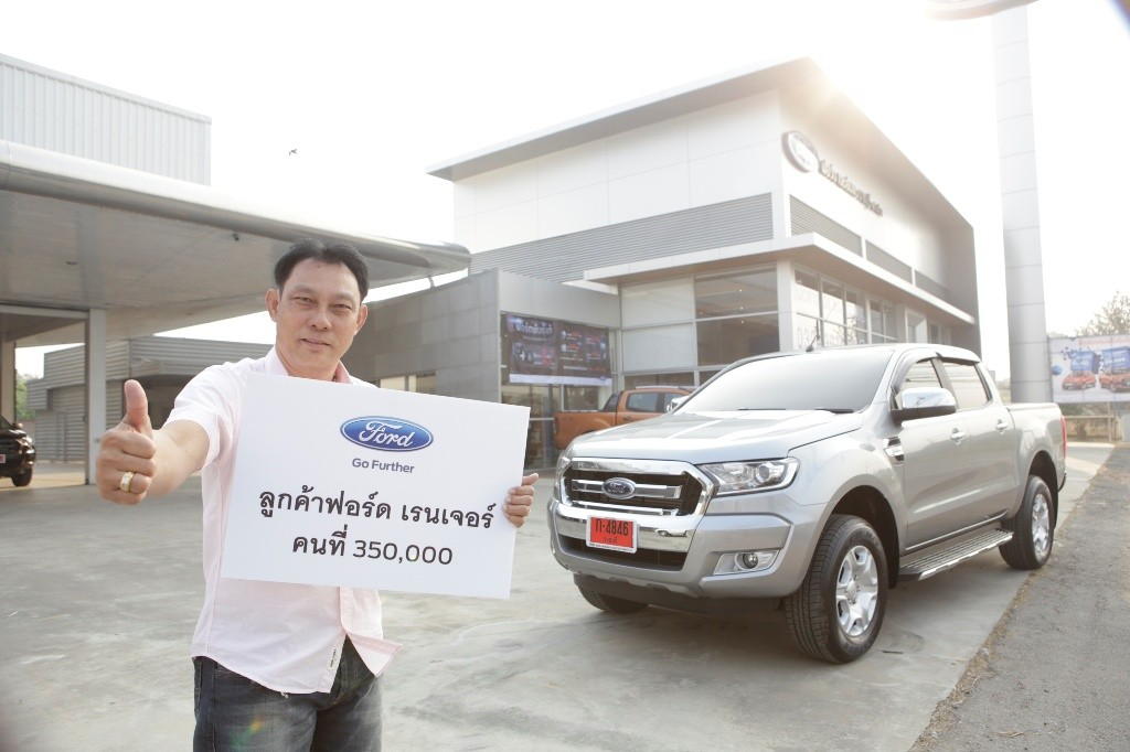 350K Ford Ranger Customer_2