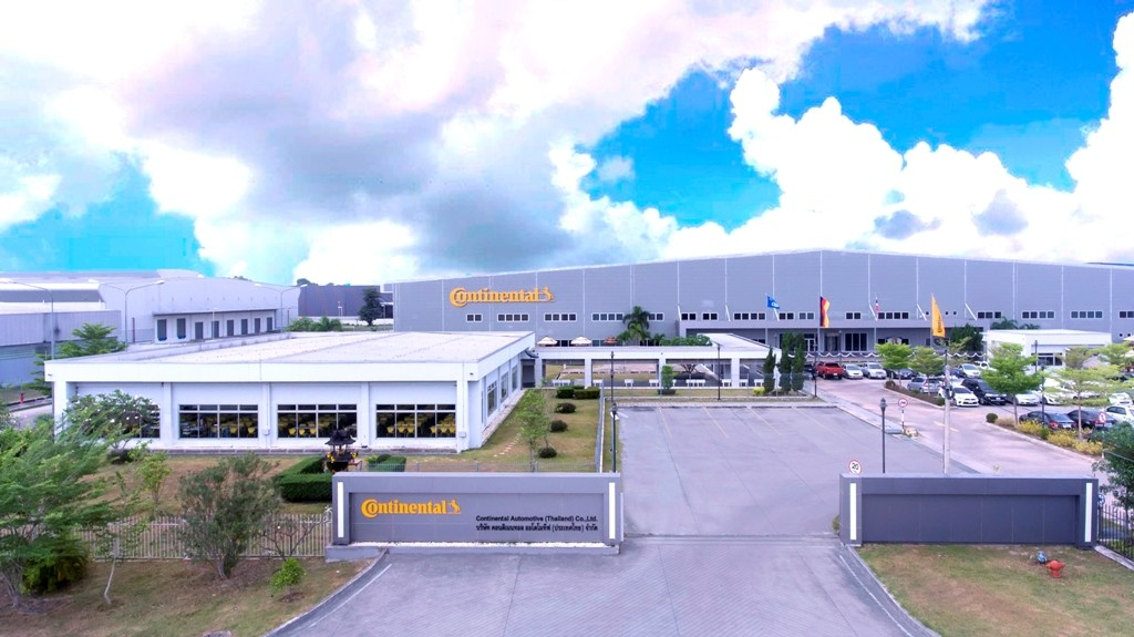 Amata City Plant