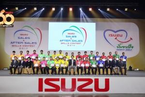 อีซูซุ จัดแข่งขันทักษะด้านการขายและบริการหลังการขาย