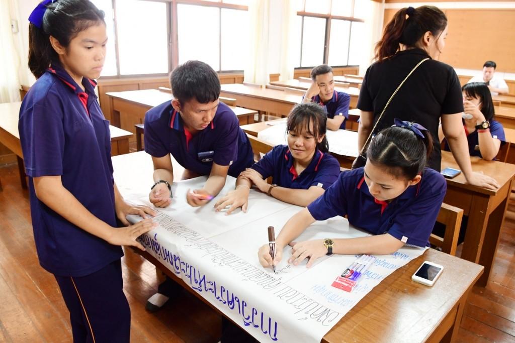 NISSAN at Wichian Klin Sukon Uppathum School_358_Workshop