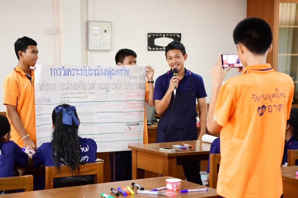NISSAN at Wichian Klin Sukon Uppathum School_393_Workshop (1)