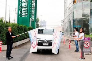 แรลลีรวมพลคนยานยนต์ TAJA 2018