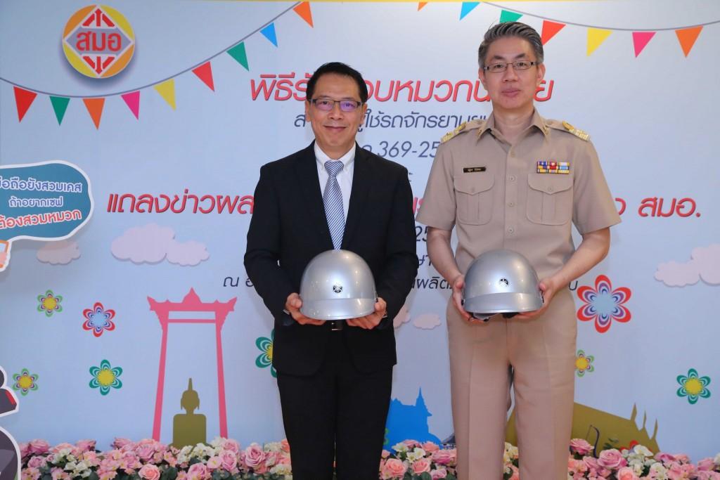 10 ยามาฮ่าส่งเสริมคนไทยสวมหมวกนิรภัย