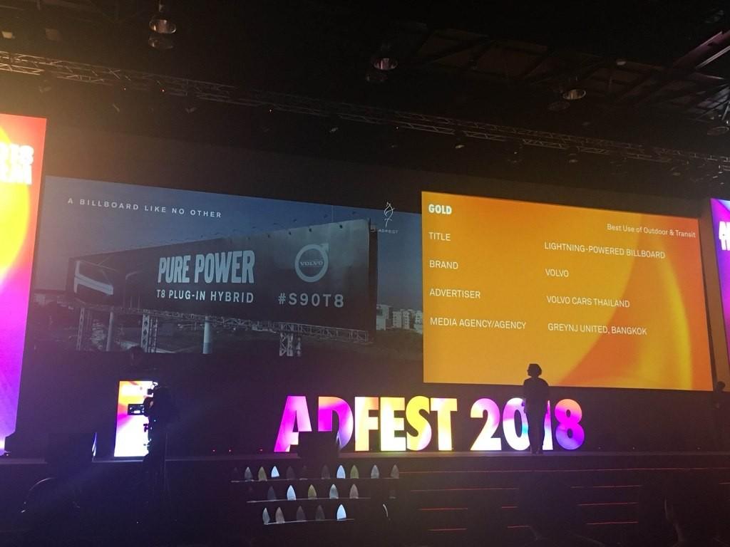 Adfest Billboard4