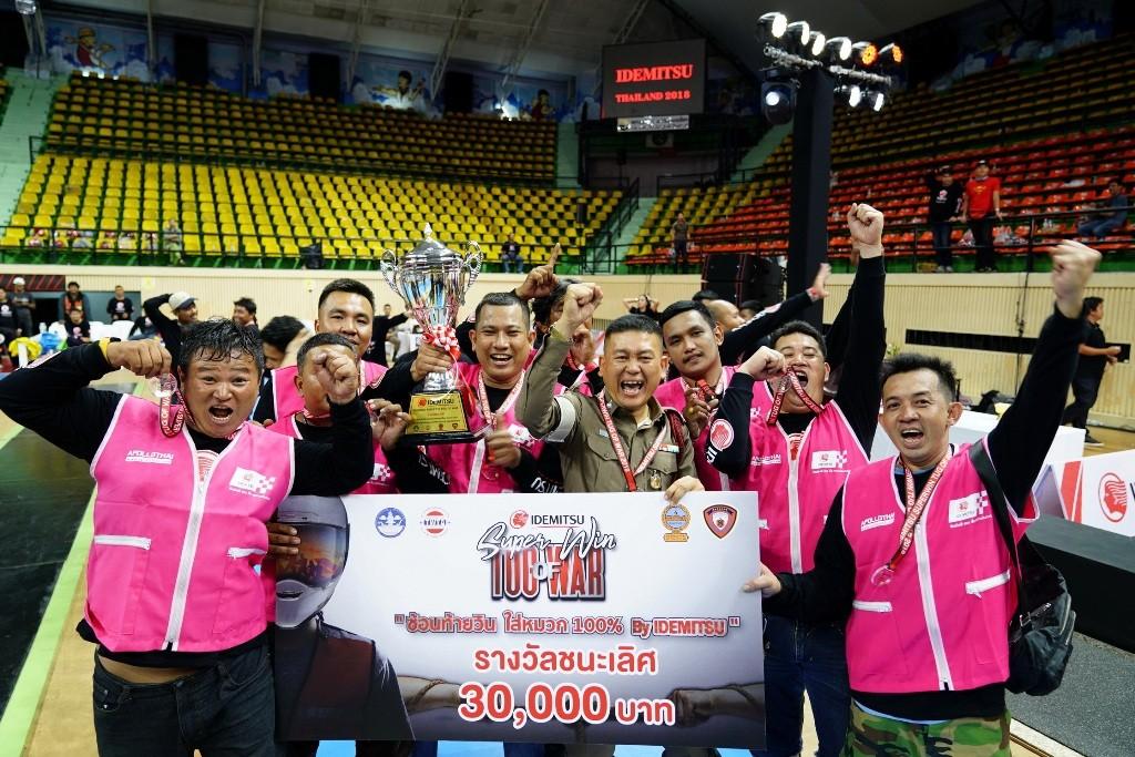 ทีมผู้ชนะเลิศ - วินทางออกซีคอนฯ บางแค จากสน.ภาษีเจริญ