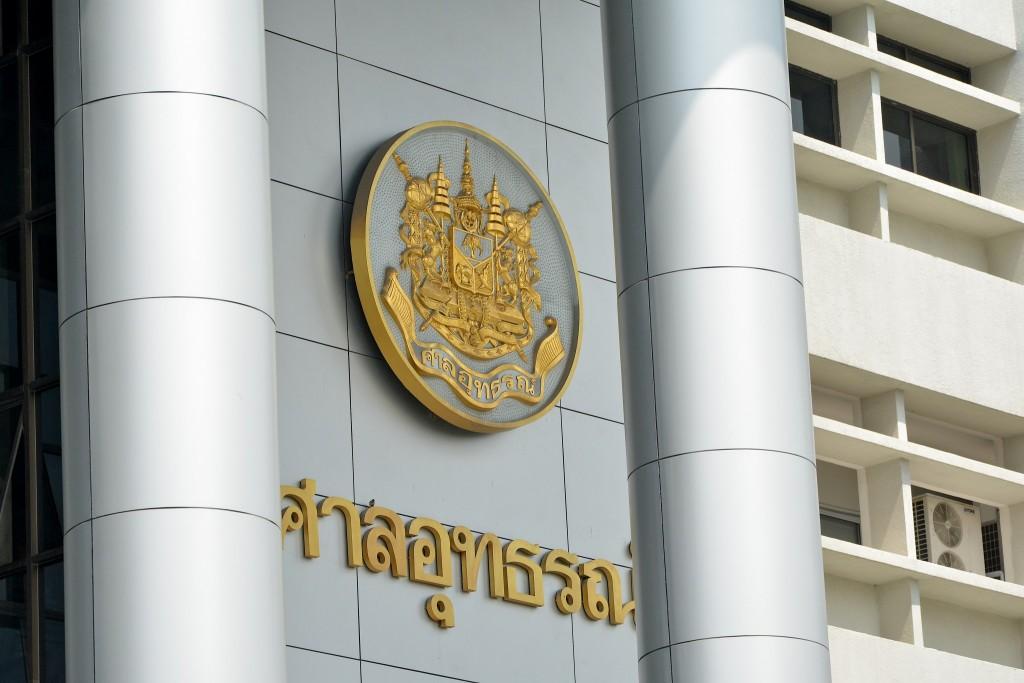 ระหว่างเพื่อน : พรรคการเมืองไทย