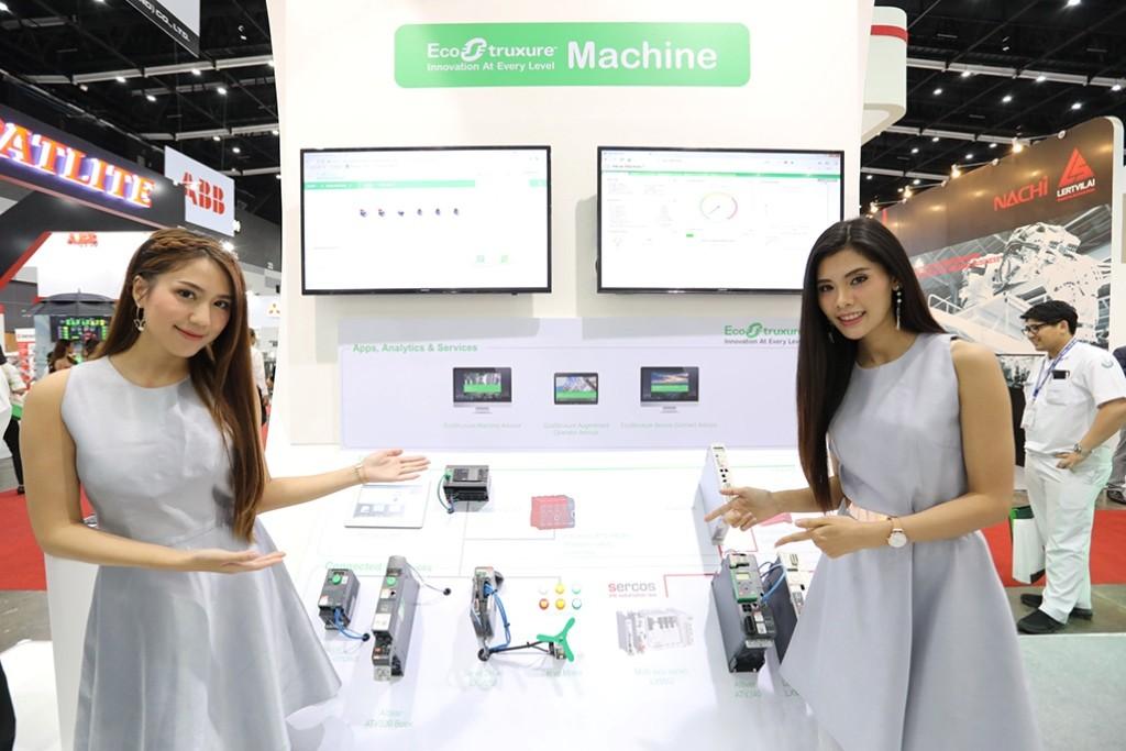 07 Schneider Electric