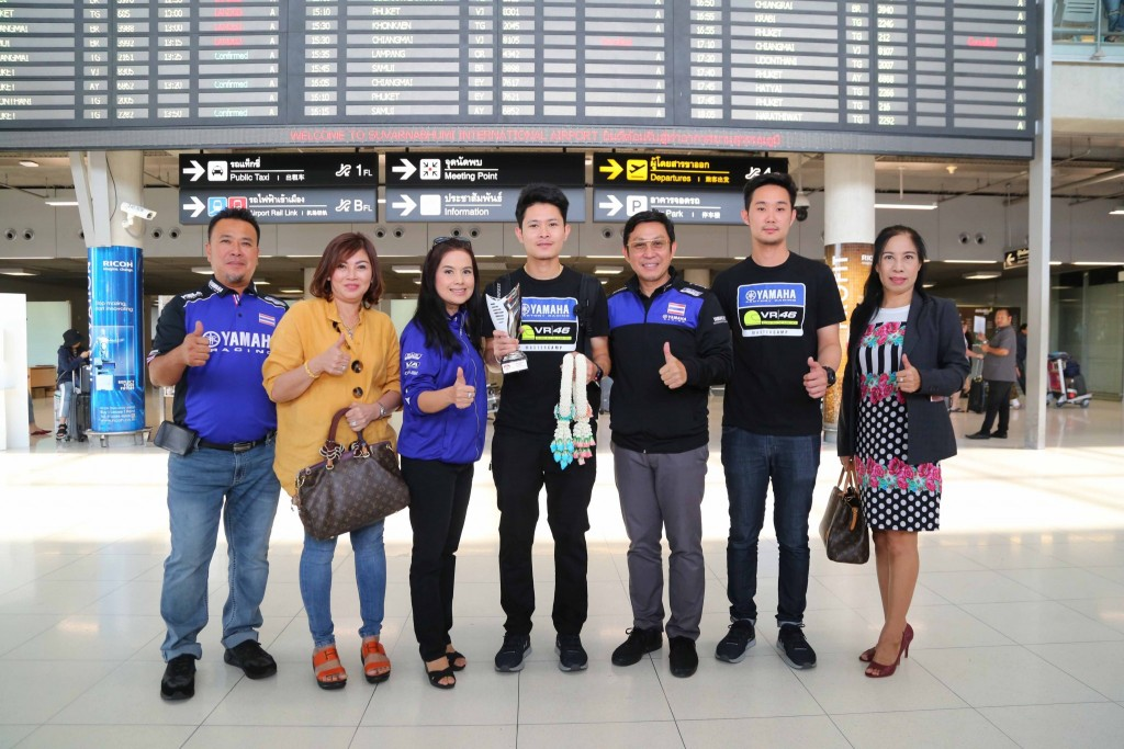 11 ยามาฮ่าต้อนรับฮีโร่นักบิดไทย แสตมป์ - อภิวัฒน์ กลับเมืองไทย