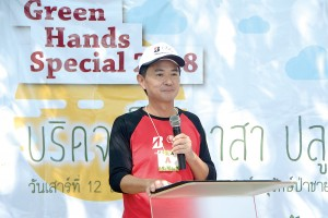 ไทยบริดจสโตนฯ จัดโครงการ GREEN HANDS SPECIAL 2018