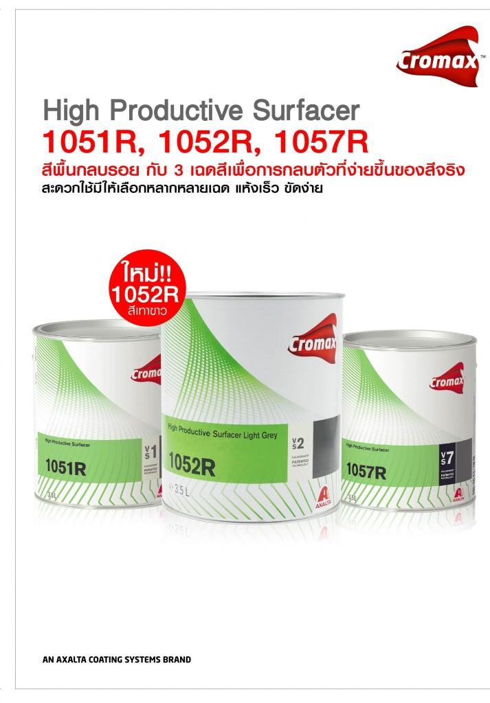 Cromax_1052R leaflet_01