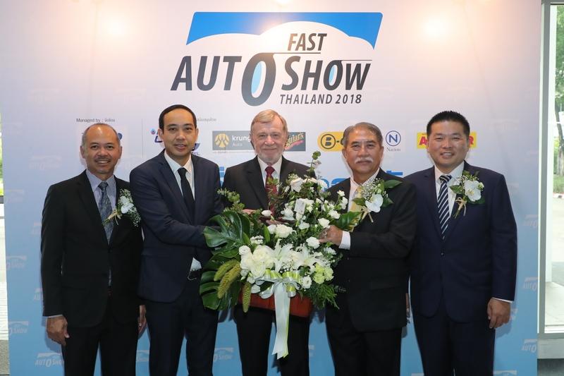 FAST AUTO SHOW 2018 (20)