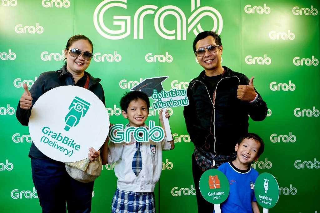 Grab The Future 3