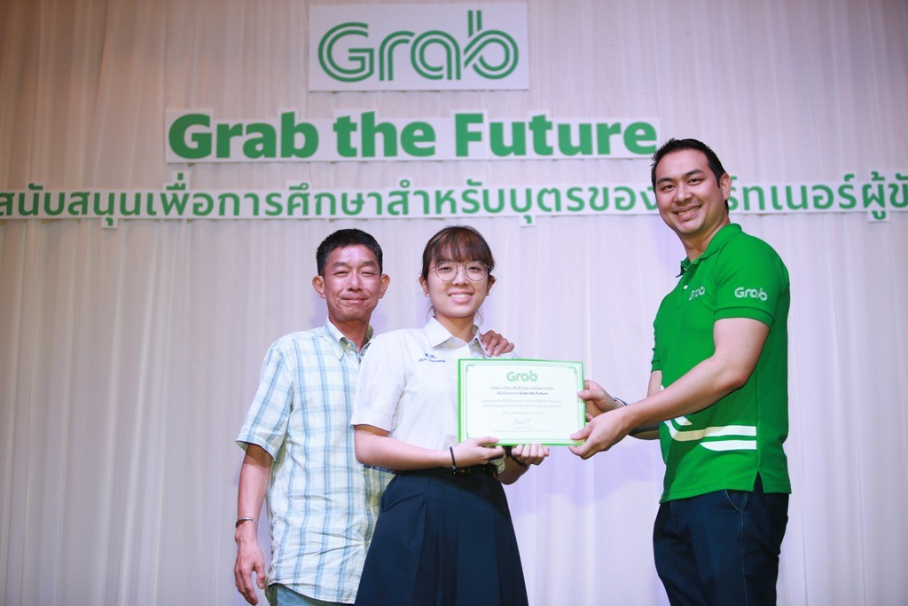 Grab The Future 4