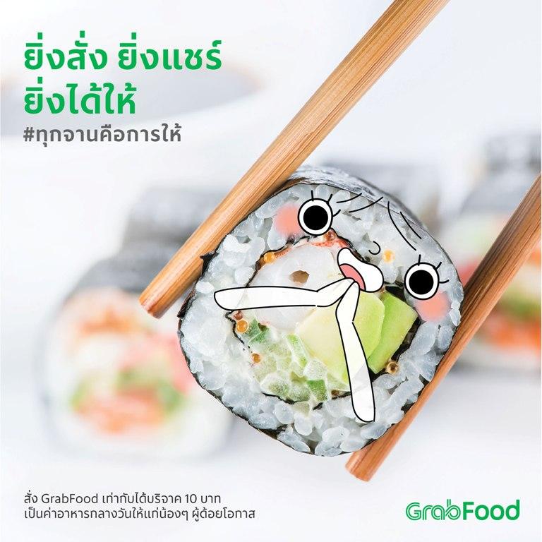 GrabFood For Good_2