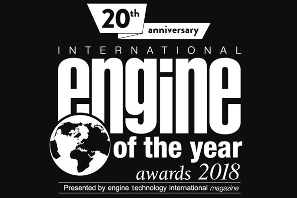 engine2018