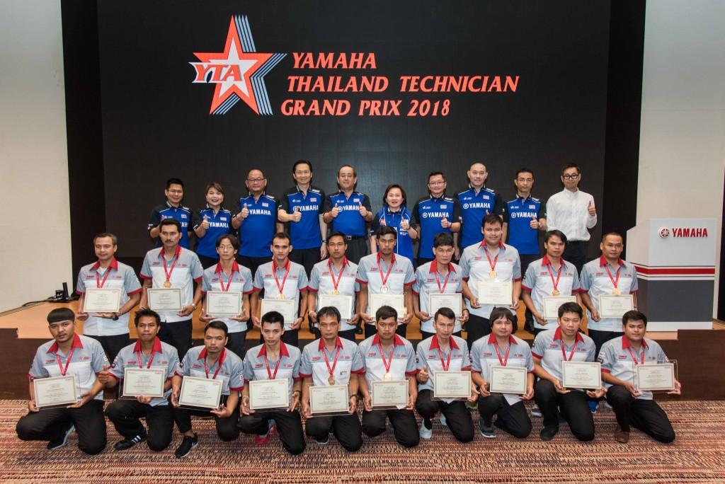 ยามาฮา ค้นหาสุดยอดช่างระดับประเทศเข้าร่วมการแข่งขันระดับโลกที่ประเทศญี่ปุ่น