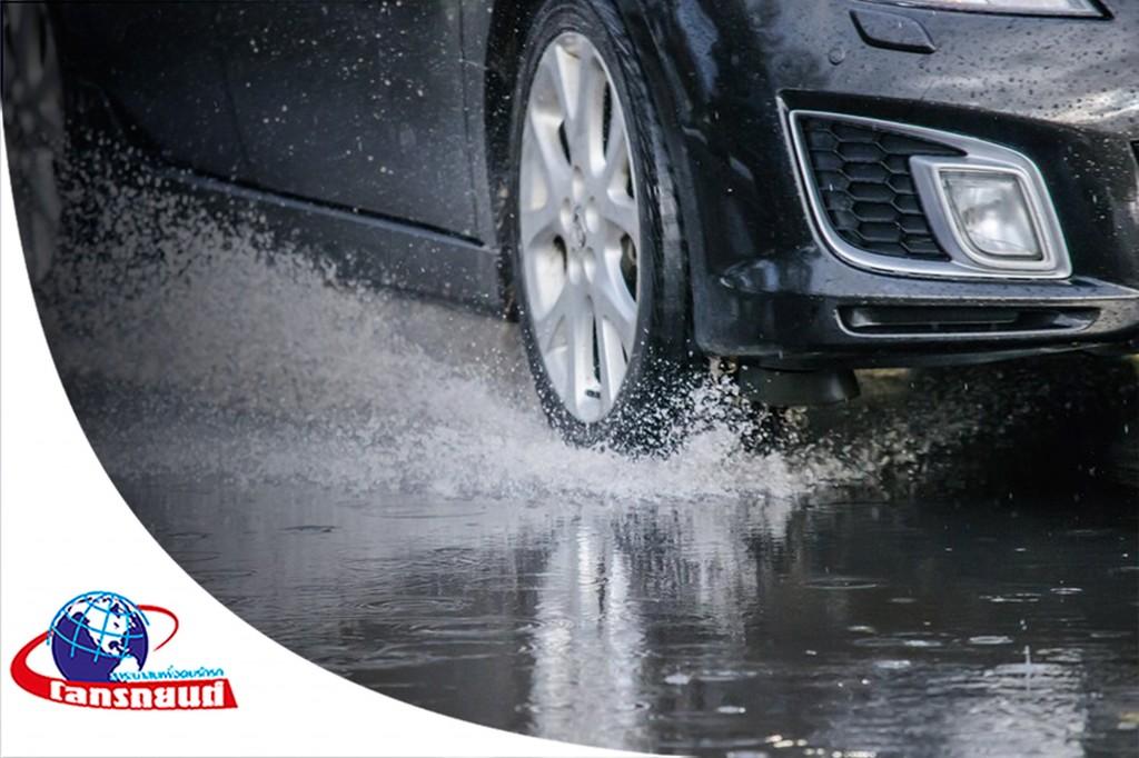 วิธีการใช้และดูแลรักษารถยนต์ในช่วงฤดูฝน