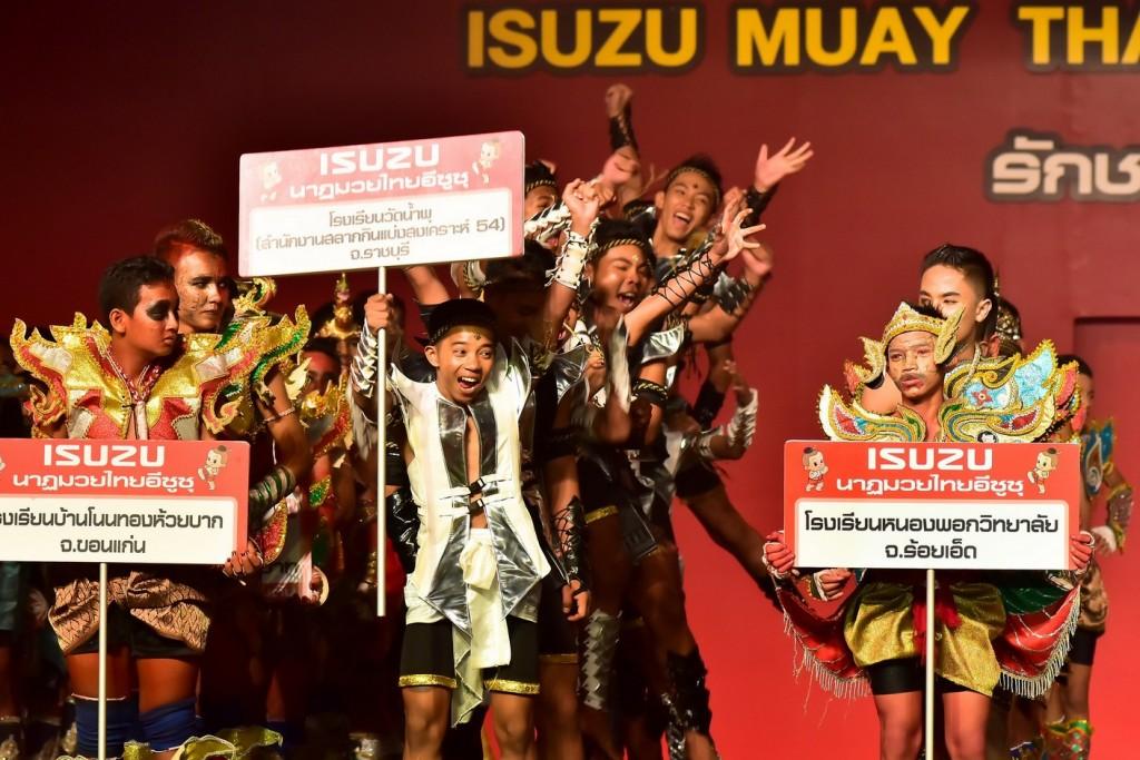 Isuzu+ 1124