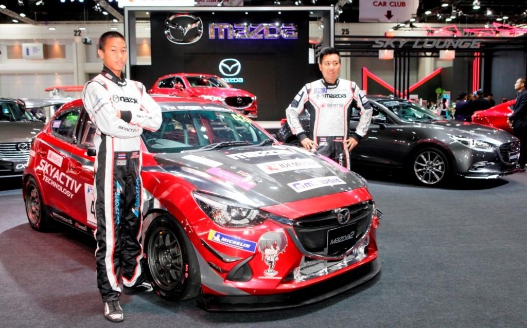 Mazda Auto Salon_2