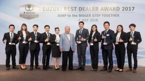 """ซูซูกิ จัดงาน """"Suzuki Best Dealer Award 2017"""""""