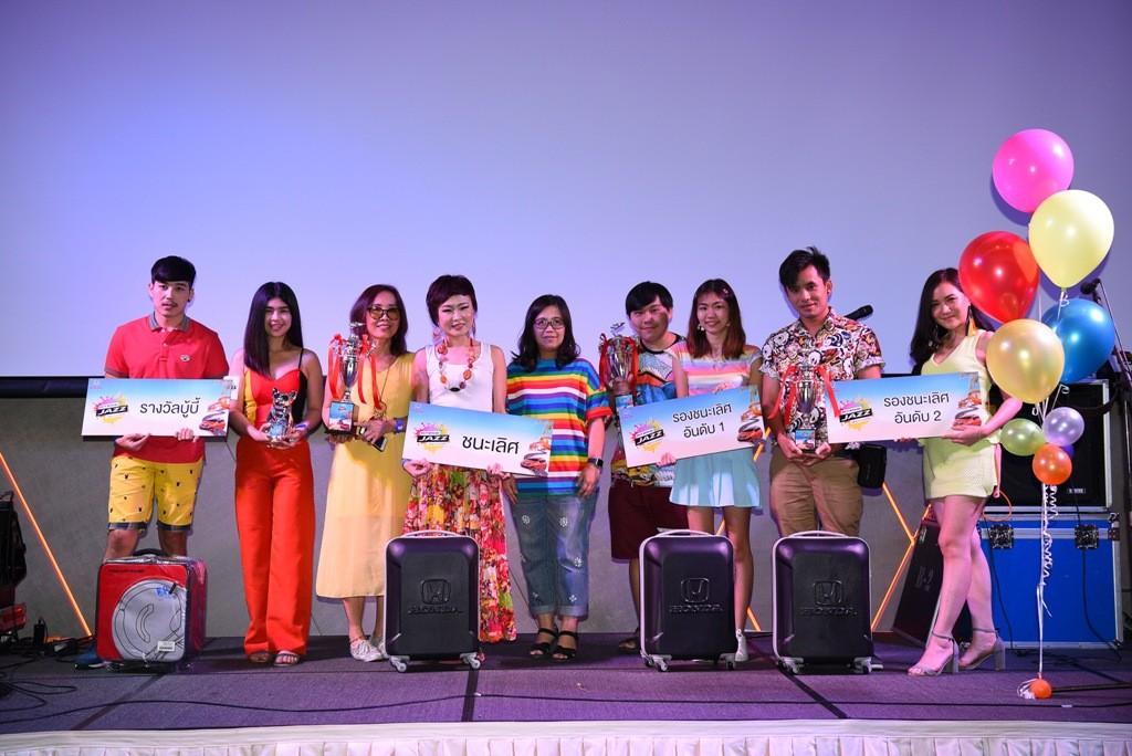 ภาพหมู่ผู้ได้รับรางวัลจากการแข่งขัน